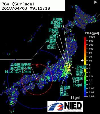 兵庫県南東部地震