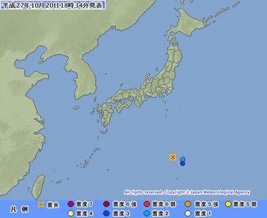 小笠原諸島西方沖 地震 2015年10月20日1829