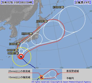 台風第14号 (チャンホン)2014-001