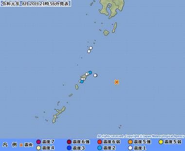 奄美大島近海20190820125647495-20215239