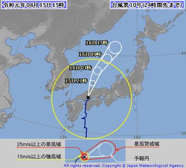 台風第10号 (クローサ)1910-00