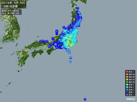 地震 伊豆大島近海 東京