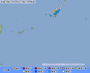 沖縄本島近海20180306212305495-062119
