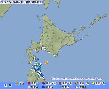 青森県東方沖 地震 予測画像