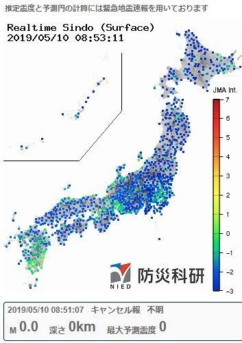 日向灘震度5弱地震3