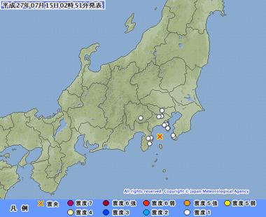 伊豆大島近海 7月15日2時47分 地震