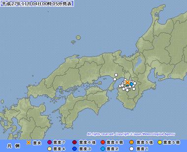 大阪府南部 地震 2015年11月4日0001