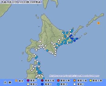 択捉島南島沖 地震333