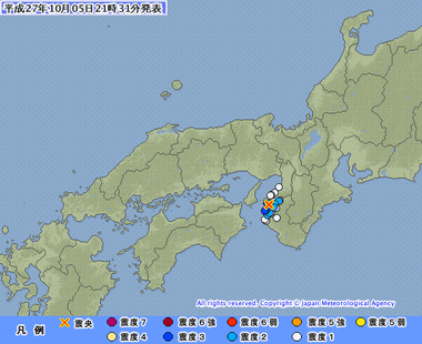 和歌山県北部 地震 10月5日2128