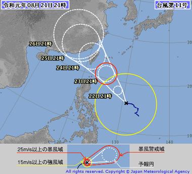 台風第11号 (バイルー)1911-00