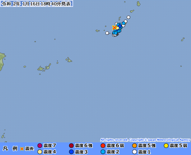 沖縄本島近海20200116094023495-16183617
