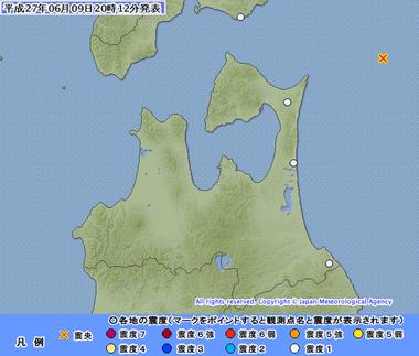 青森県東方沖 地震1