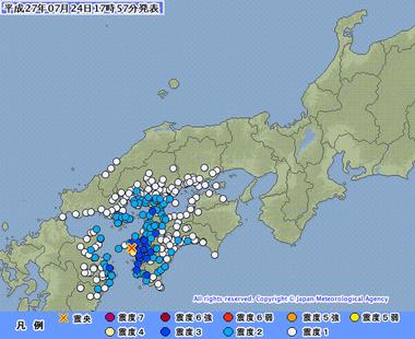 愛媛県南予で地震 7月24日1753