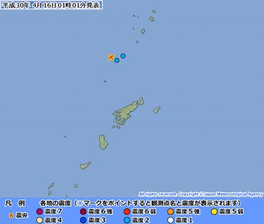 トカラ列島近海20180415160119495-16005804