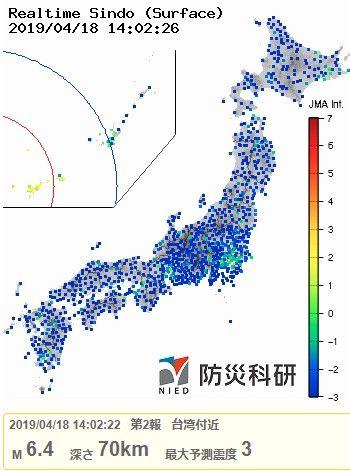 台湾付近地震