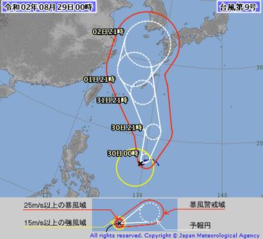 台風第9号 (メイサーク)2009-00