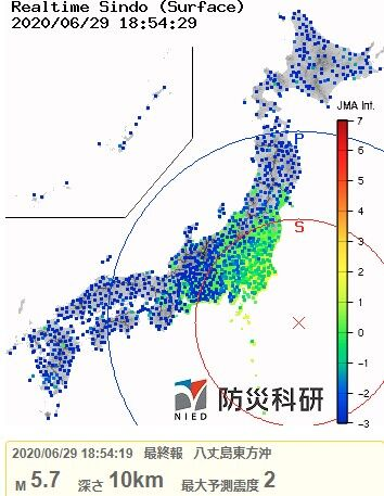 2020y06m29d関東東方沖地震1