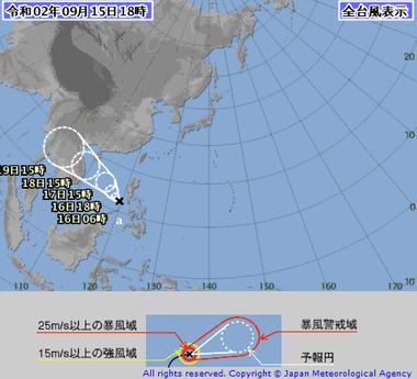 台風11号画像1
