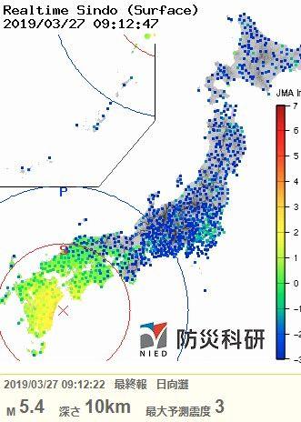 日向灘地震12