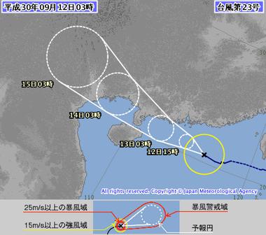 台風第23号 (バリジャット)1823-00