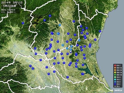 【地震】3月1日5時22分頃茨城県南部