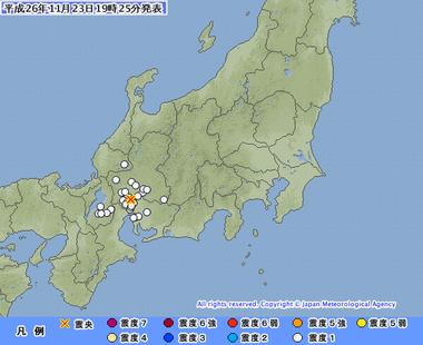 愛知県西部 地震 11231921