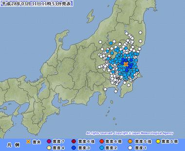 茨城県南部 地震 201603311148 画像