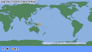 ニューギニア付近20180309030302394-090240