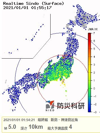 2021y01m01d_新島・神津島近海5