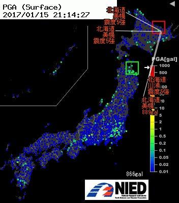 北海道網走震度7