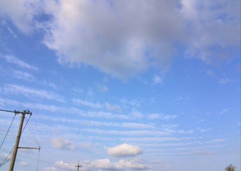 地震雲 新潟沖