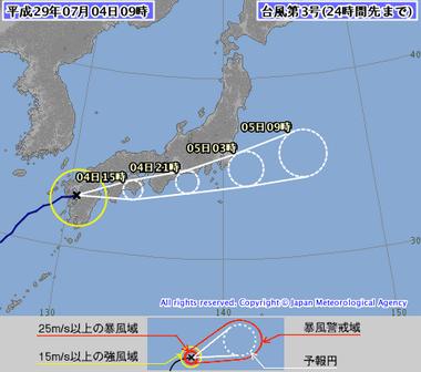 台風第3号 (ナンマドル)1703-00