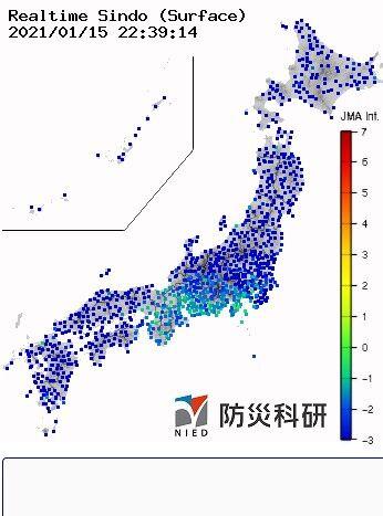 三重県南東沖8