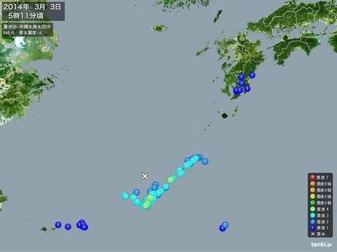 沖縄本島北西沖 地震