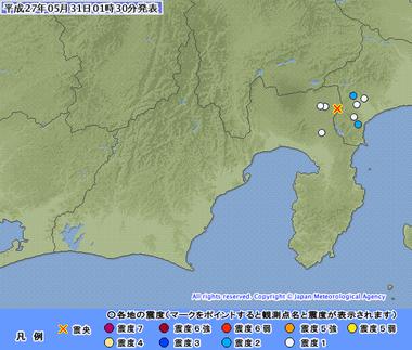 静岡県東部で地震20150531
