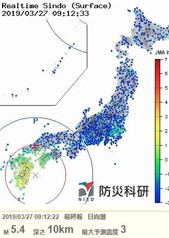 日向灘地震1