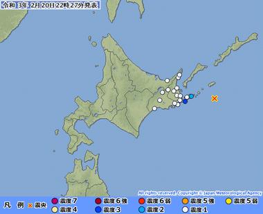 北海道東方沖20210220132753395-20222343