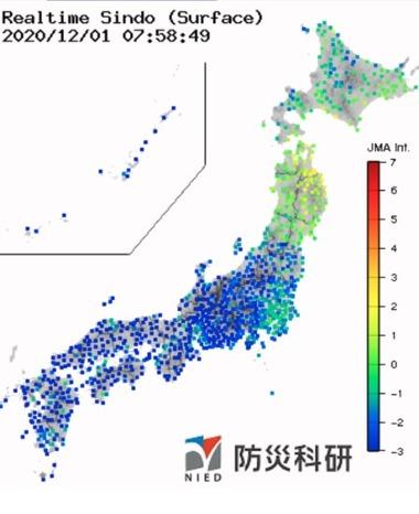 2020y12m01dサハリン西方沖 地震画像