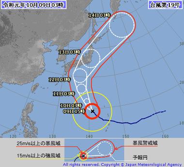 台風第19号 (ハギビス)1919-002