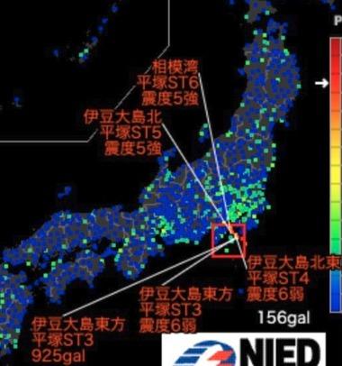 相模湾、静岡震度7地震