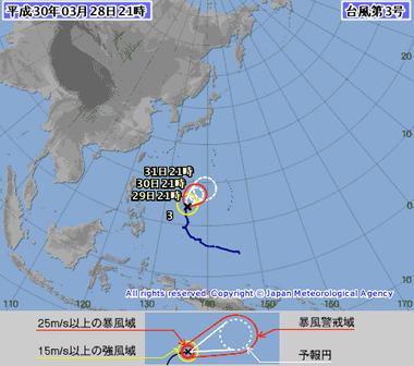 台風第3号 (ジェラワット)1803-000