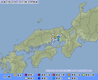 兵庫県南西部 地震 20150113