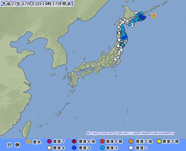 北海道東方沖 07071410 地震画像