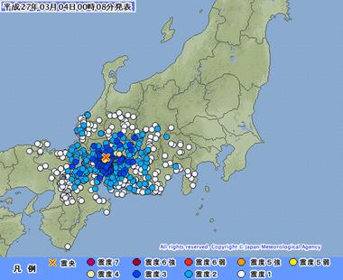 岐阜県美濃中西部 地震 震度4 2015年3月4日