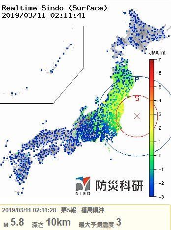 福島県沖地震画像