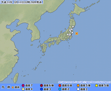 福島県沖20190310172826395-11022438
