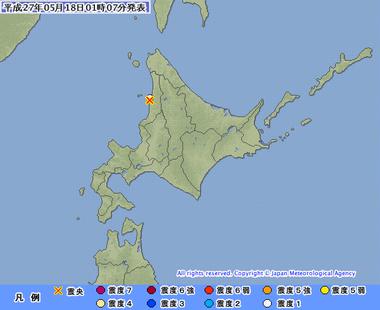留萌地方中北部 地震