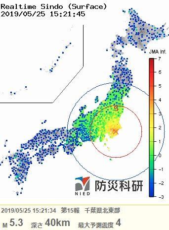 千葉県南部でM5.1 地震