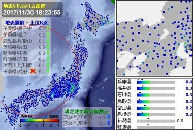 日本海中部 深さ10km