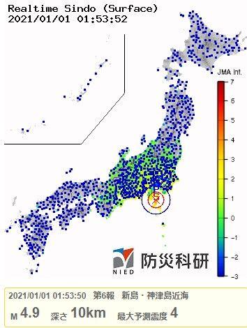 2021y01m01d_新島・神津島近海0